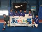 優勝 平井FC.JPG